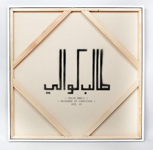 Talib Kweli обнародовал треклист и обложку своего нового альбома Prisoner Of Conscious