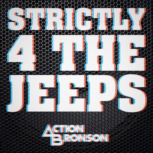 Наш полный друг объединился с продюсером Harry Fraud и неожиданно выпустил трек Strictly 4 My Jeeps.