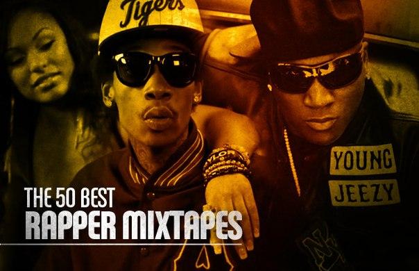 Журнал Complex составил список 50 самых успешных рэп-микстейпов.