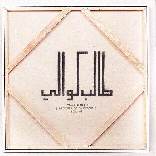 Старый-добрый Talib Kweli, который начал свою карьеру аж 18 лет назад, выпустил шестой сольный альбом