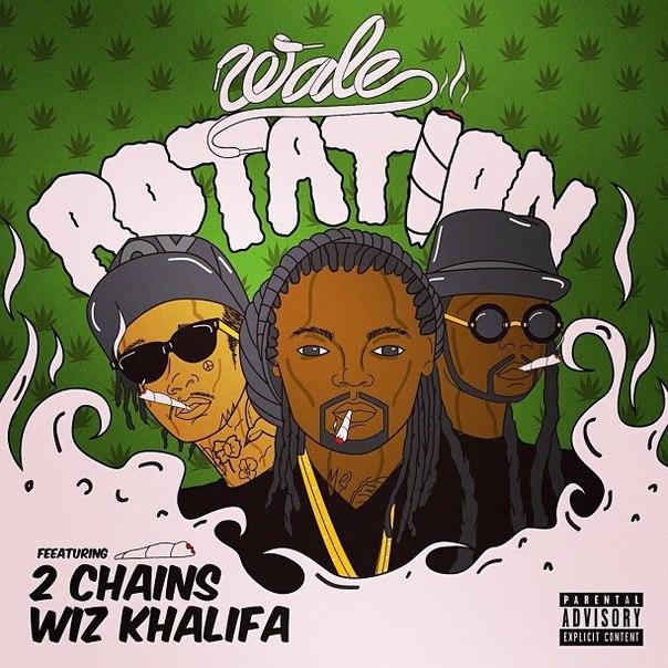 Обложка грядущего сингла «Rotation» от Wale