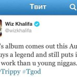 Стало известно что альбом «Stay Trippy» появится на прилавках в августе.
