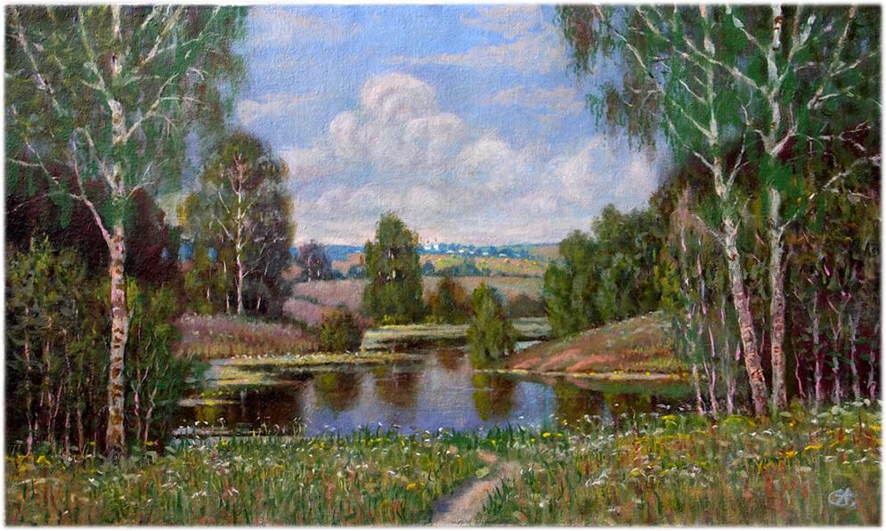 Продажа летних пейзажей советских художников
